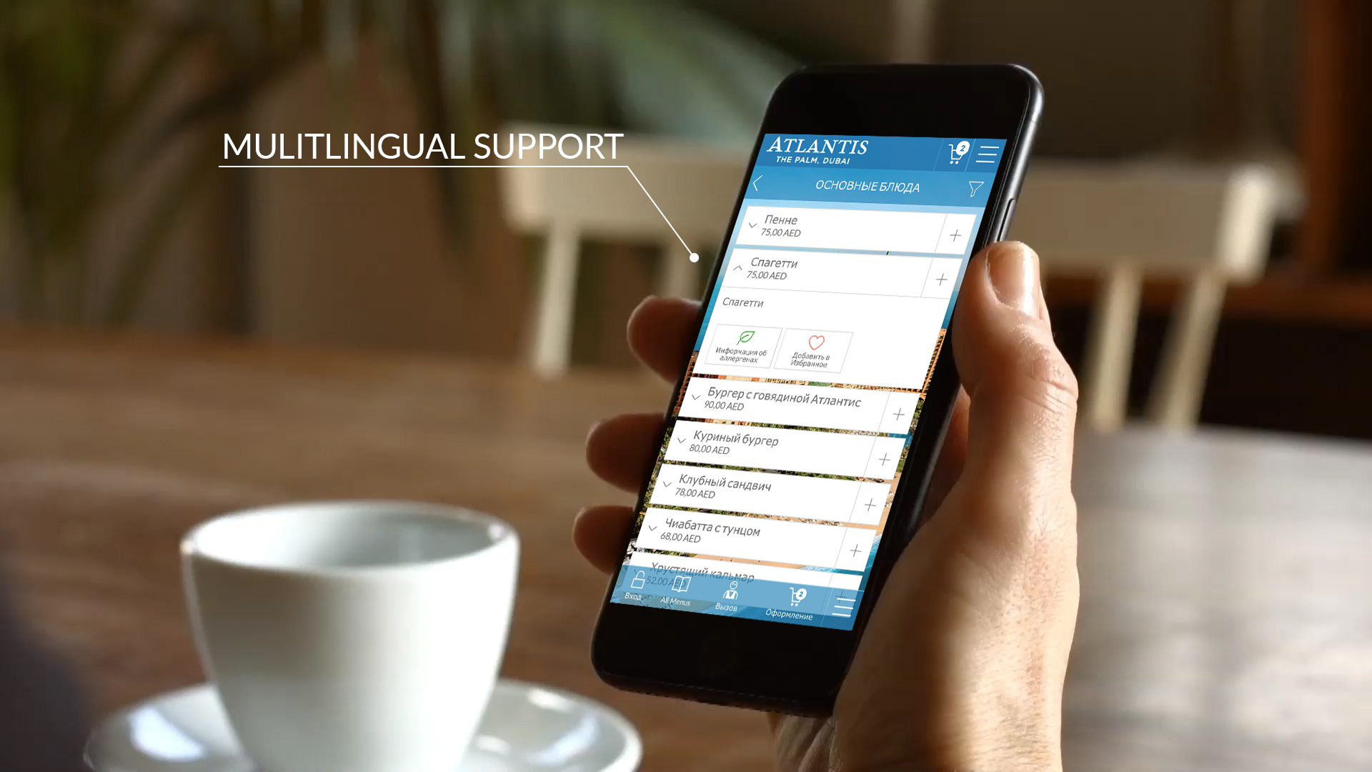 Atlantis Hotel Multilingual Support