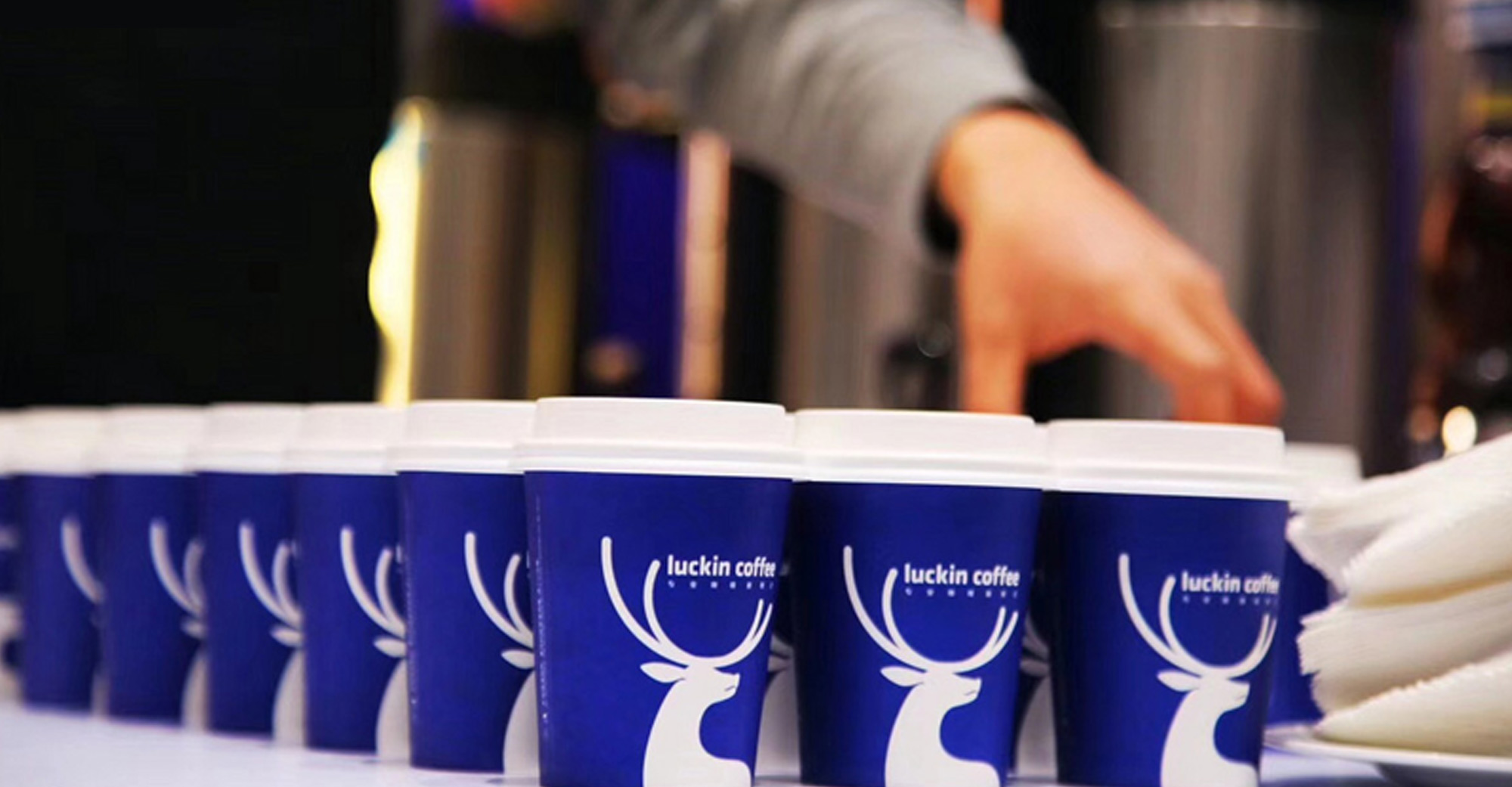 Luckin Coffee's Digital-First Strategy to Beat Starbucks